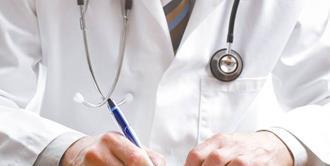El 79.98% de las infecciones de vías urinarias en SLP afectan a mujeres