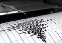 Se registra otro sismo en la CDMX; se activan protocolos