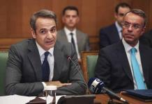 Primer ministro griego llama a la unidad y anuncia recortes fiscales