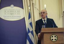 Grecia reconoce a Guaidó como presidente de Venezuela