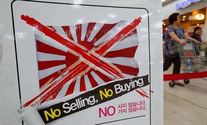 Surcorea propone que la ONU investigue denuncias japonesas