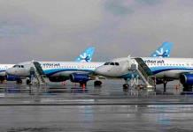 Aerolíneas ofrecen opciones a usuarios ante bloqueos en zona del AICM