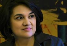 Alma Gloria Gutiérrez Fons gana el Premio Juan Rulfo