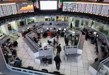 Mercado accionario gana al cierre y rebasa los 40 mil puntos