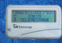 Radiolocalizadores japoneses morirán esta noche