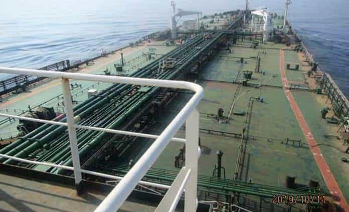 Irán confirma que su petrolero en el Mar Rojo fue atacado con misiles