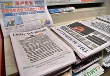 Critican a policía de Australia por allanar casa de periodista