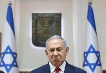 Fiscal general de Israel presenta cargos por corrupción contra el primer ministro Netanyahu