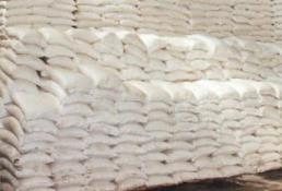 Aumenta contrabando técnico de azúcar: CNIAA