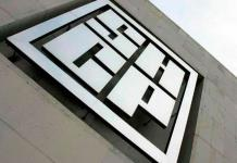 SHCP autoriza a aseguradoras ampliar plazo para pago de primas