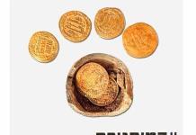 Monedas de oro de mil 200 años, descubiertas en Israel