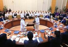 IMSS da a conocer a nuevos encargados de oficinas de representación