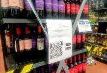 Ventas  de bebidas alcohólicas cayeron alrededor de 50% en abril