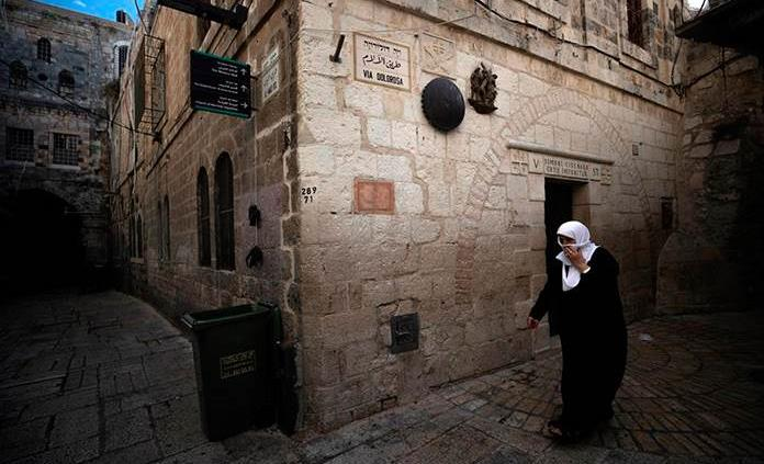 Israel aprueba un toque de queda nocturno durante festividad judía de Purim
