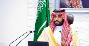 Arabia Saudí niega que el príncipe Bin Salman se reuniera en secreto con Netanyahu