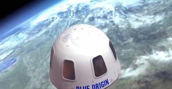 Subastan viaje al espacio